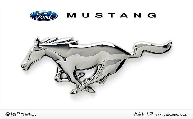 福特野马标志图片
