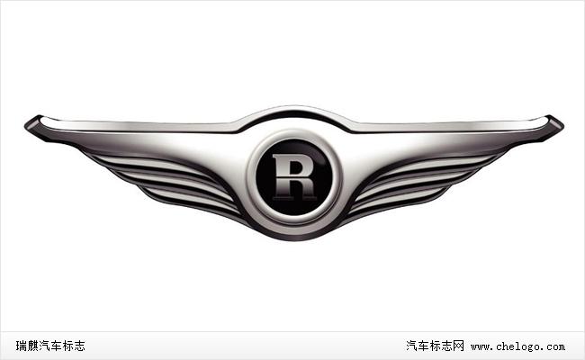 瑞麒标志图片