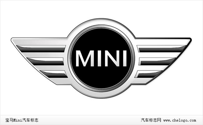 宝马Mini汽车标志图片