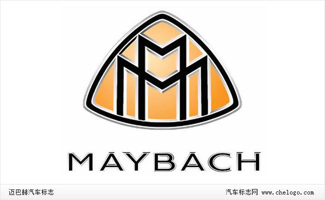 迈巴赫汽车标志图片