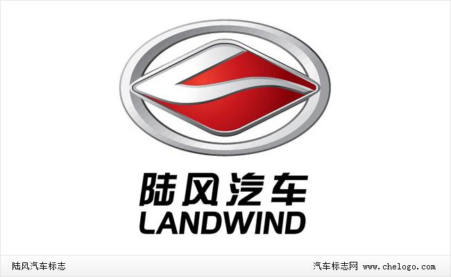 陆风汽车标志图片