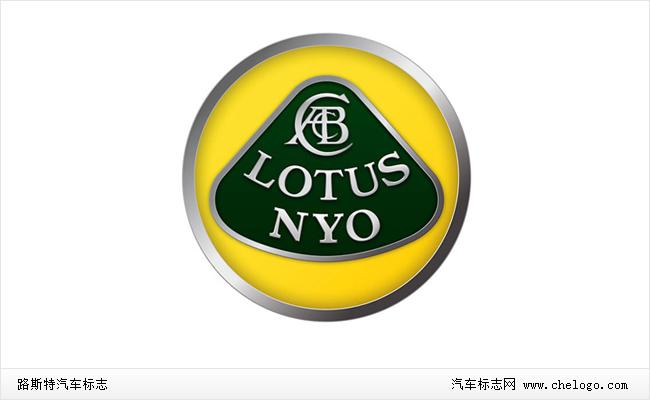 路斯特汽车标志图片