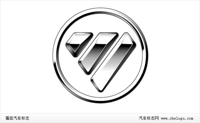 福田标志图片