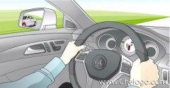 方向盘的正确的驾驶方式
