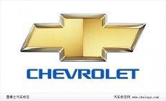 Chevrolet是什么车