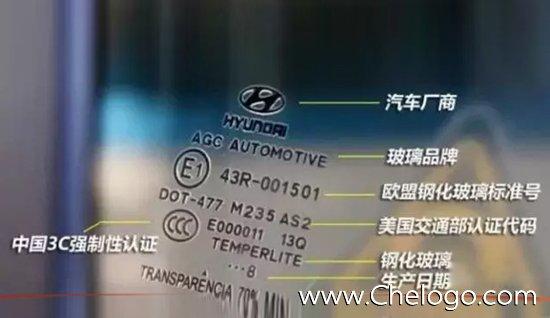 汽车出厂日期怎么看 汽车生产日期在哪里看?