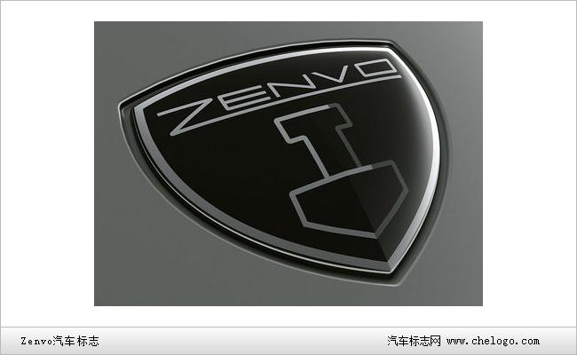 Zenvo汽车标志