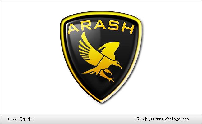 Arash汽车标志