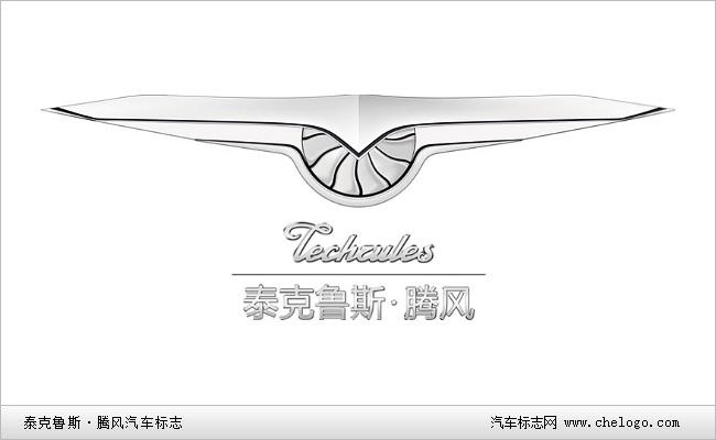 泰克鲁斯·腾风汽车标志