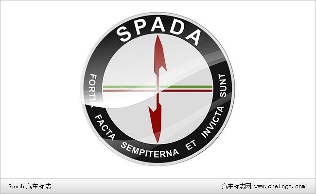 Spada汽车标志