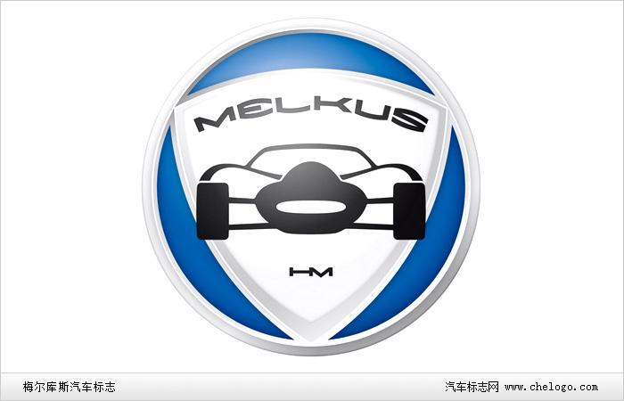 梅尔库斯汽车标志