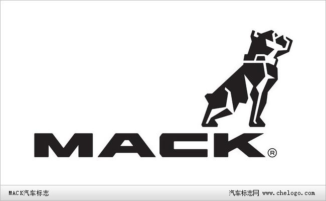 MACK新版汽车标志