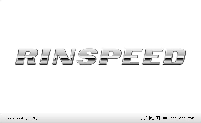 Rinspeed汽车标志图片