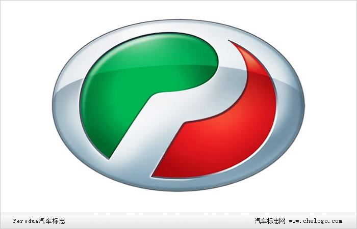 Perodua汽车标志图片
