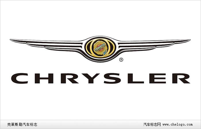 克莱斯勒汽车标志(老款标志)
