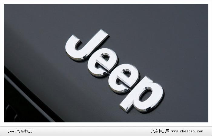 Jeep汽车标志图片