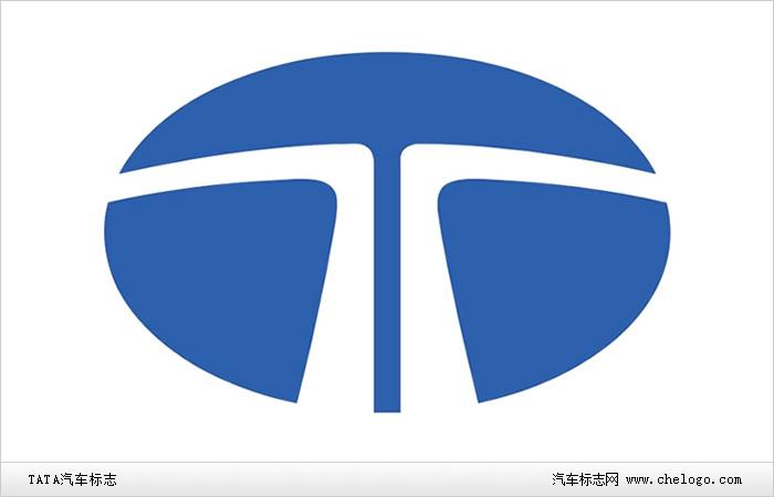 塔塔汽车标志图片