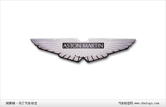 阿斯顿·马丁汽车标志图片