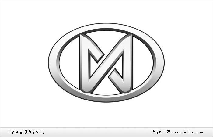 江铃新能源汽车标志