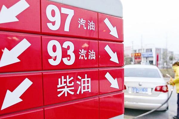 爱车加92号汽油省油还是95号省油? 一个经验告诉你