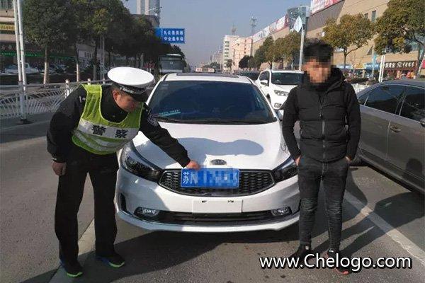 泗洪县公安局交警大队开展涉牌涉证交通违法集中整治行动