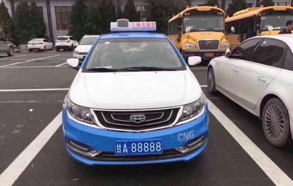 甘A88888车牌竟然悬挂在5万块的出租车上