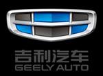 吉利汽车将更换全新LOGO 新车标更具年轻气息