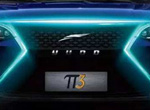YUDO是什么车品牌 专注新能源的汽车品牌