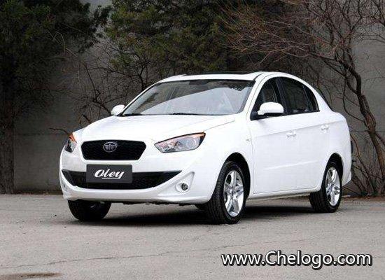 Oley是什么车品牌 一汽集团旗下的汽车品牌